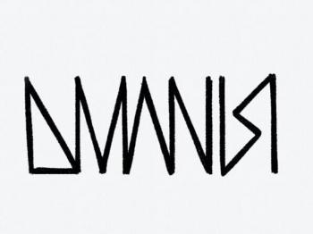 dmanisi